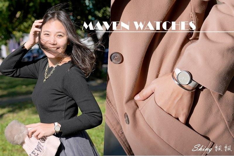 MAVEN Watches香港手錶品牌推薦-簡約文青手錶 01.jpg