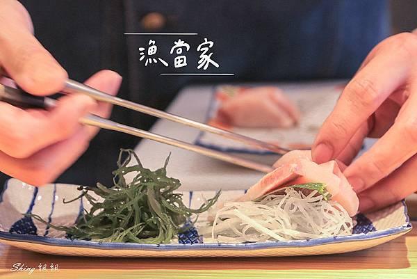 漁當家食堂-石牌美食日本料理推薦 01.jpg