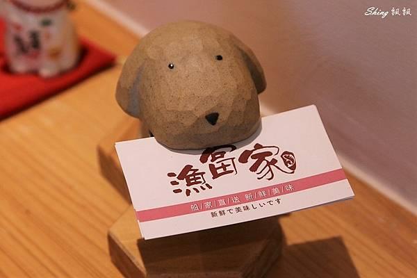 漁當家食堂-石牌美食日本料理推薦 09.JPG