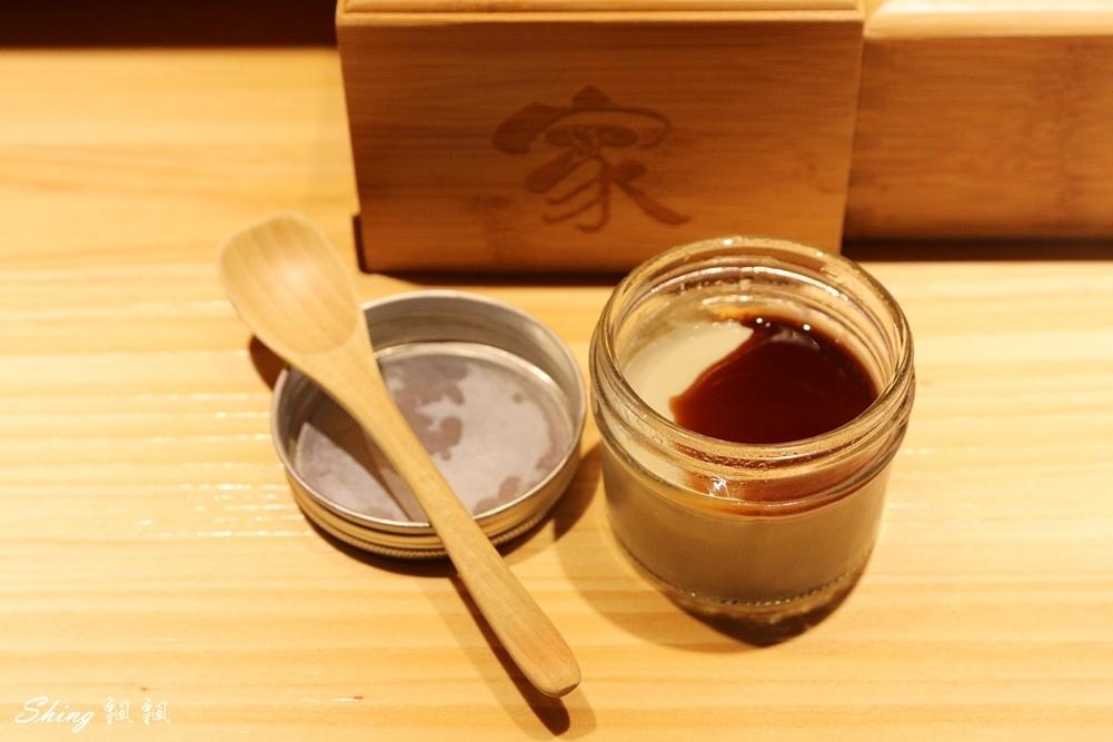 漁當家食堂-石牌美食日本料理推薦 50.JPG