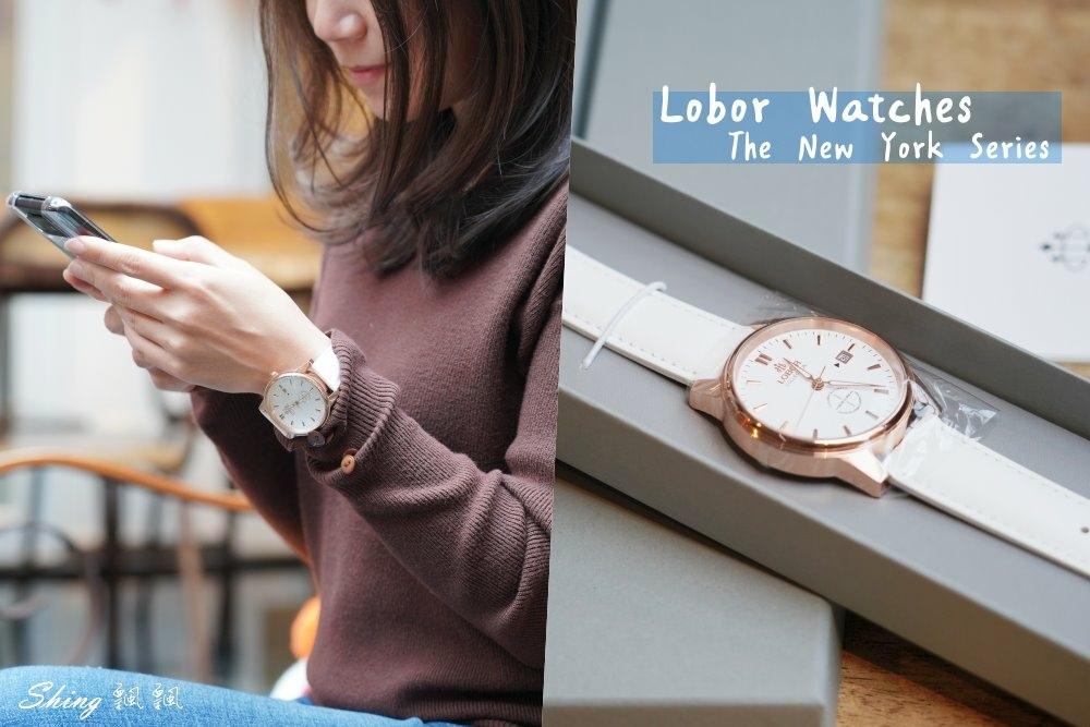 香港手錶品牌LOBOR Watches機械手錶 01.jpg