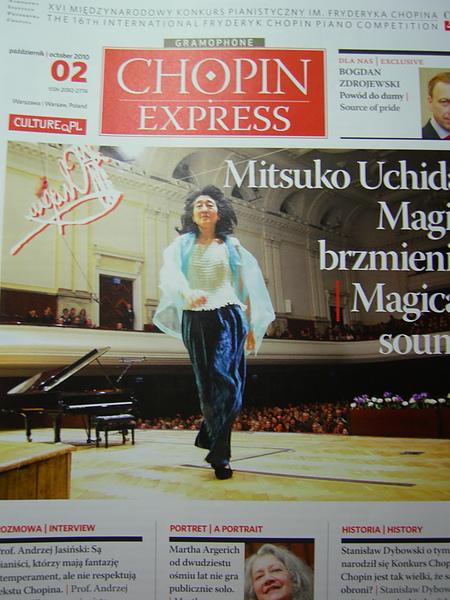 蕭邦鋼琴大賽頒獎之夜 007.jpg