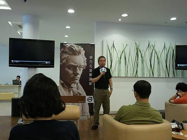 胡乃元的音樂講座.jpg