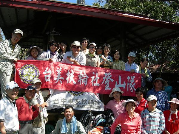 台美社登山隊大坑3號步道登山記 067.jpg