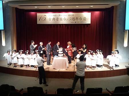 古典音樂台15周年慶.gif
