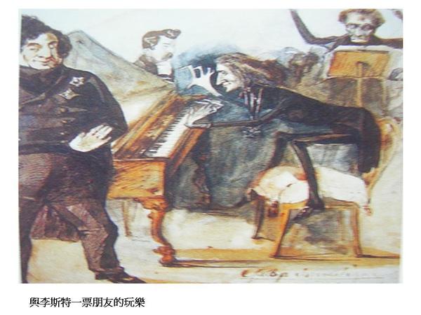 演講稿   蕭邦200周年誕辰紀念朝聖之旅.8.jpg