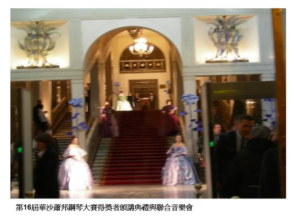 演講稿   蕭邦200周年誕辰紀念朝聖之旅.jpg