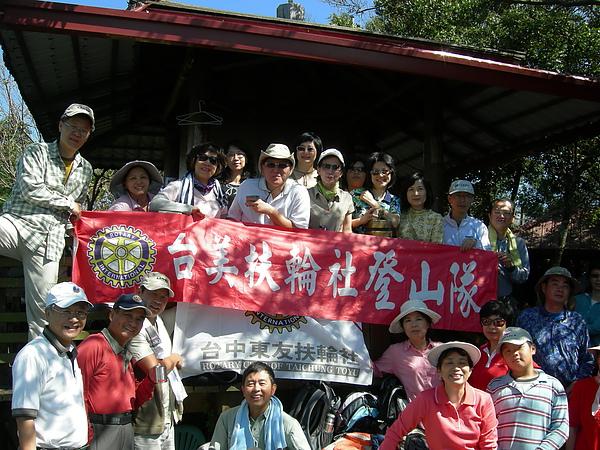 台美社登山隊大坑3號步道登山記 068.jpg