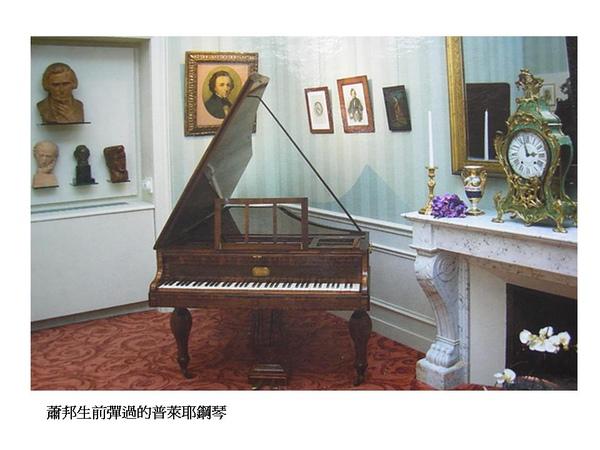 演講稿   蕭邦200周年誕辰紀念朝聖之旅.2.jpg