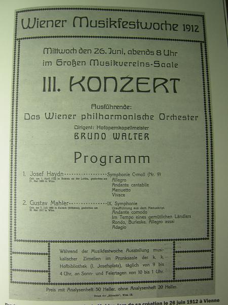 蕭邦200年誕辰紀念音樂之旅 015.jpg