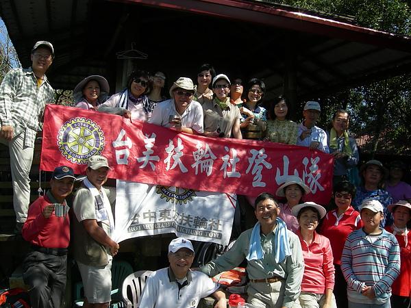 台美社登山隊大坑3號步道登山記 061.jpg