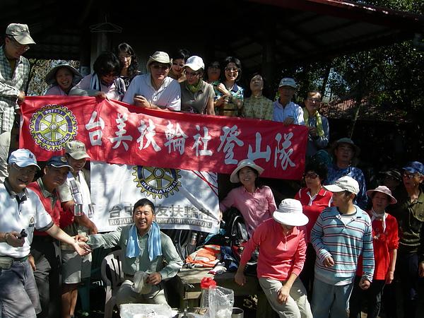 台美社登山隊大坑3號步道登山記 065.jpg