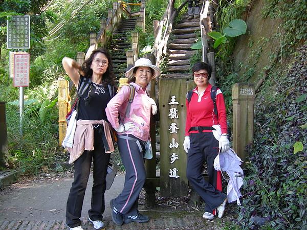 台美社登山隊大坑3號步道登山記 093.jpg