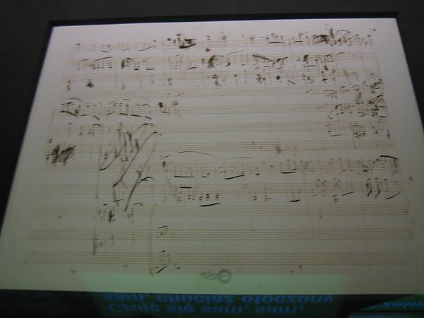 蕭邦200年誕辰紀念音樂之旅 063.jpg