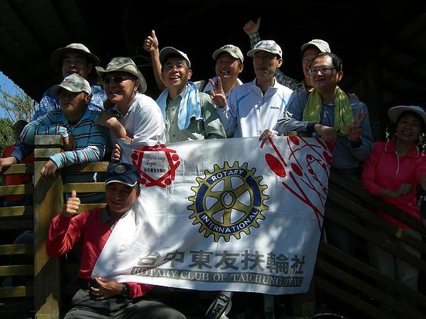 台美社登山隊大坑3號步道登山記 071.jpg