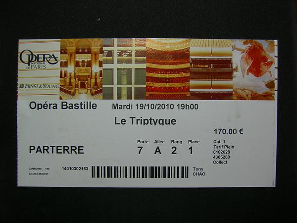 蕭邦200年誕辰紀念音樂之旅 011.jpg