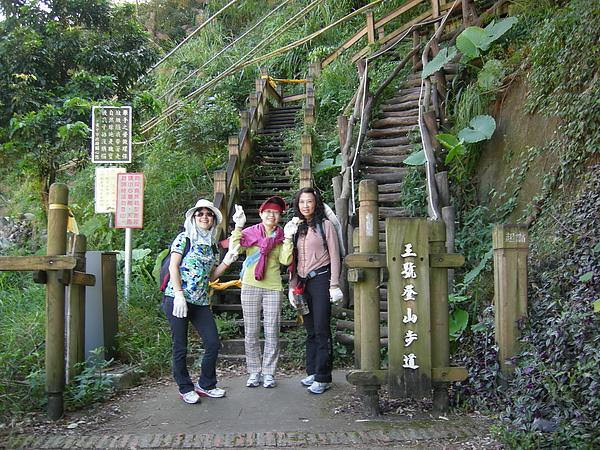 台美社登山隊大坑3號步道登山記 013.jpg