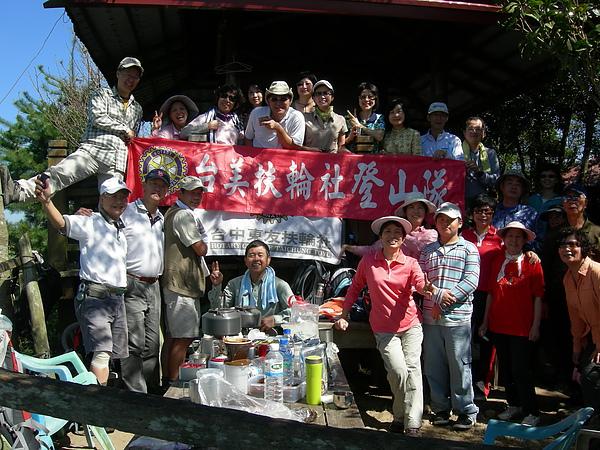 台美社登山隊大坑3號步道登山記 069.jpg