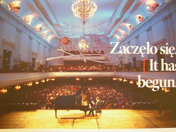 蕭邦鋼琴大賽 003.jpg