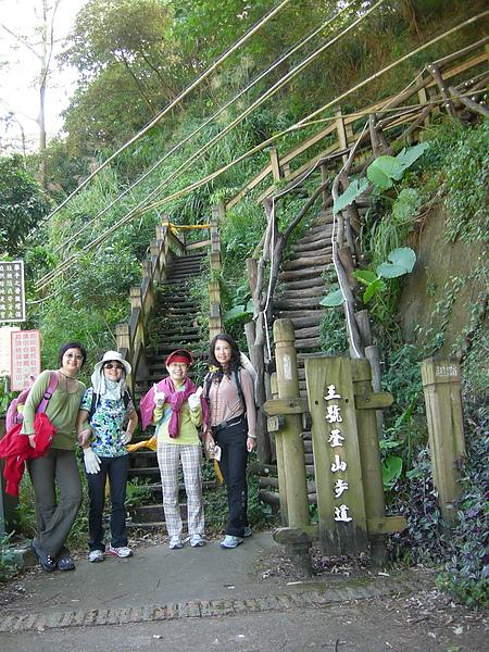 台美社登山隊大坑3號步道登山記 014.jpg