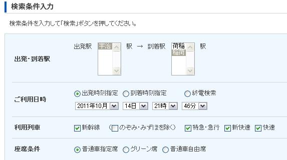 圖片 6.jpg