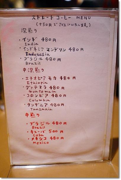 P1060556.JPG