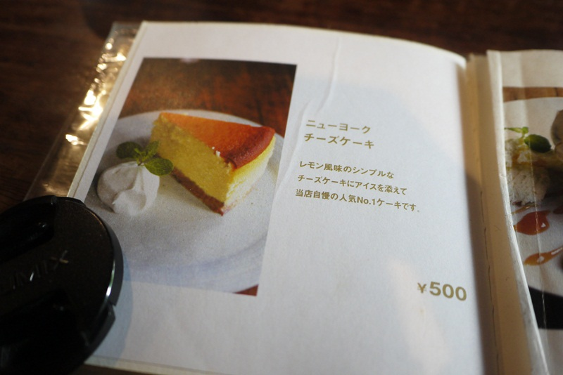 P1130214