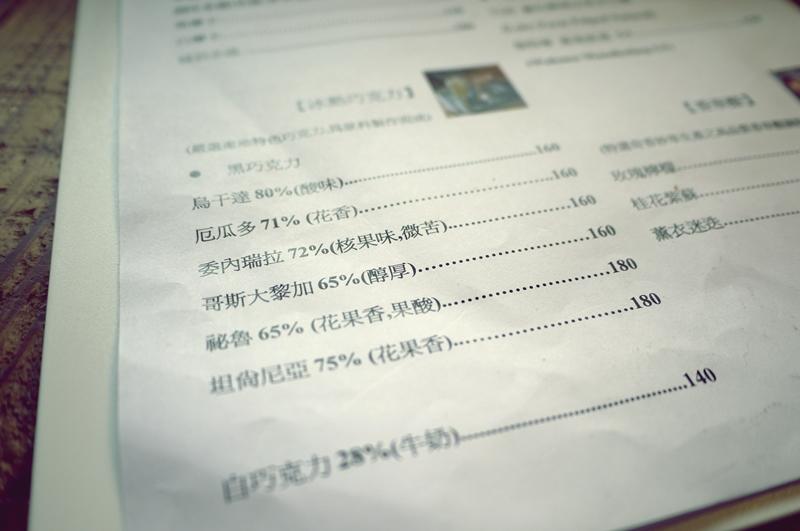 P1190345