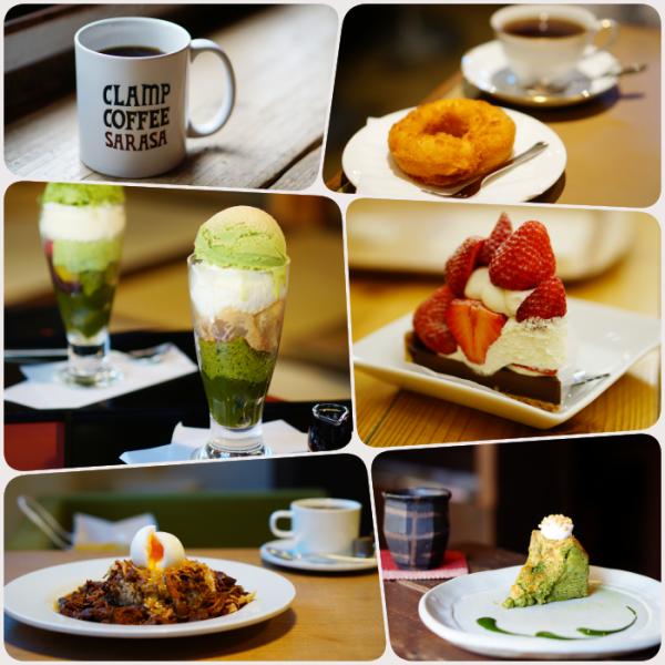 batch_京都美食