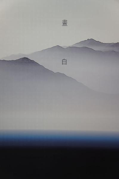 海報設計9.jpg