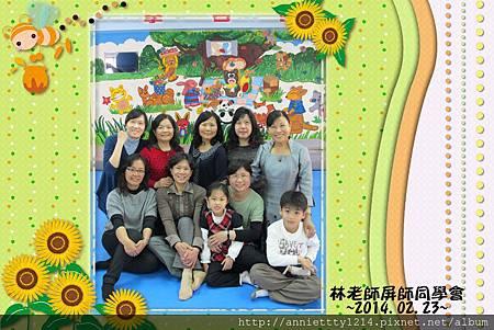 林老師屏師同學會2014.02.23.jpg