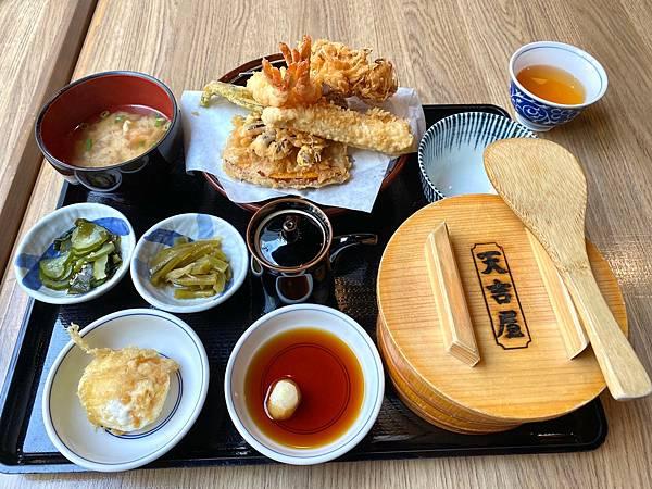 天吉屋_200929_5.jpg