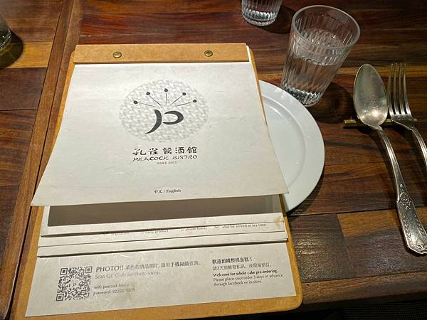迪化街_201223_8.jpg