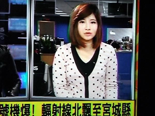 TVBS記者林佳璇