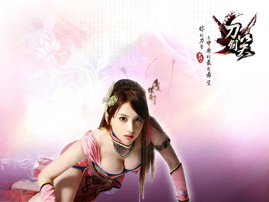 楊青倩Lena Yang