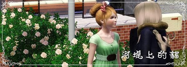 Screenshot-樂活咖啡館版頭