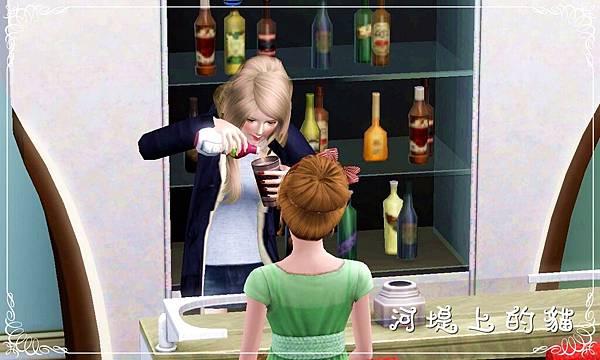 Screenshot-樂活開始調酒囉