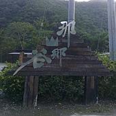 IMAG5388.jpg