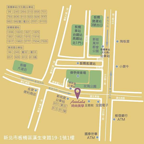 板橋地圖地址 (1).jpg