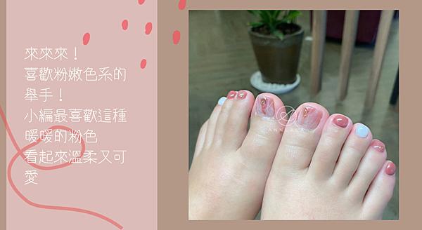 來來來! 喜歡粉嫩色系的舉手! 小編最喜歡這種暖暖的粉色 看起來溫柔又可愛