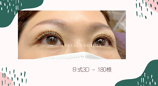 15 日式3D - 180根.png