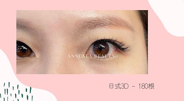 14 日式3D - 180根.png