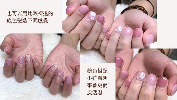 6 手部光療 花造型.png