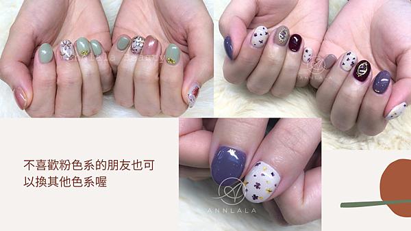 7 手部光療 花造型.png