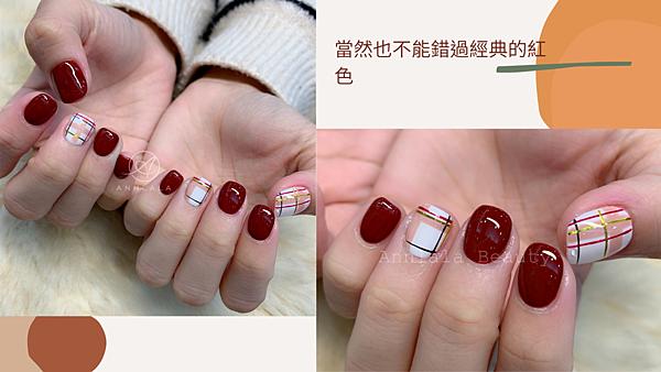 15 手部光療 紅色格紋.png