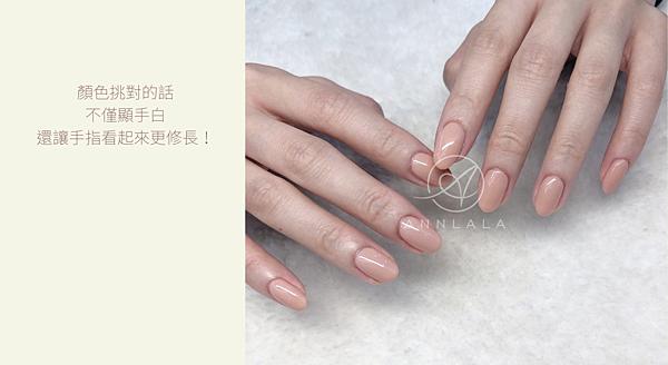 16 顏色挑對的話 不僅顯手白 還讓手指看起來更修長!.png