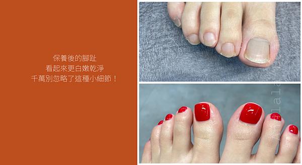 22 保養後的腳趾 看起來更白嫩乾淨 千萬別忽略了這種小細節!.png
