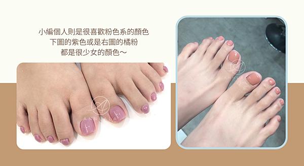 7 小編個人則是很喜歡粉色系的顏色 下圖的紫色或是右圖的橘粉 都是很少女的顏色~.png