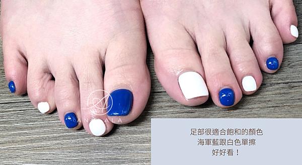 8 足部很適合飽和的顏色 海軍藍跟白色單擦 好好看!.png