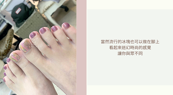 9 當然流行的冰塊也可以做在腳上 看起來迷幻時尚的感覺 讓你與眾不同.png